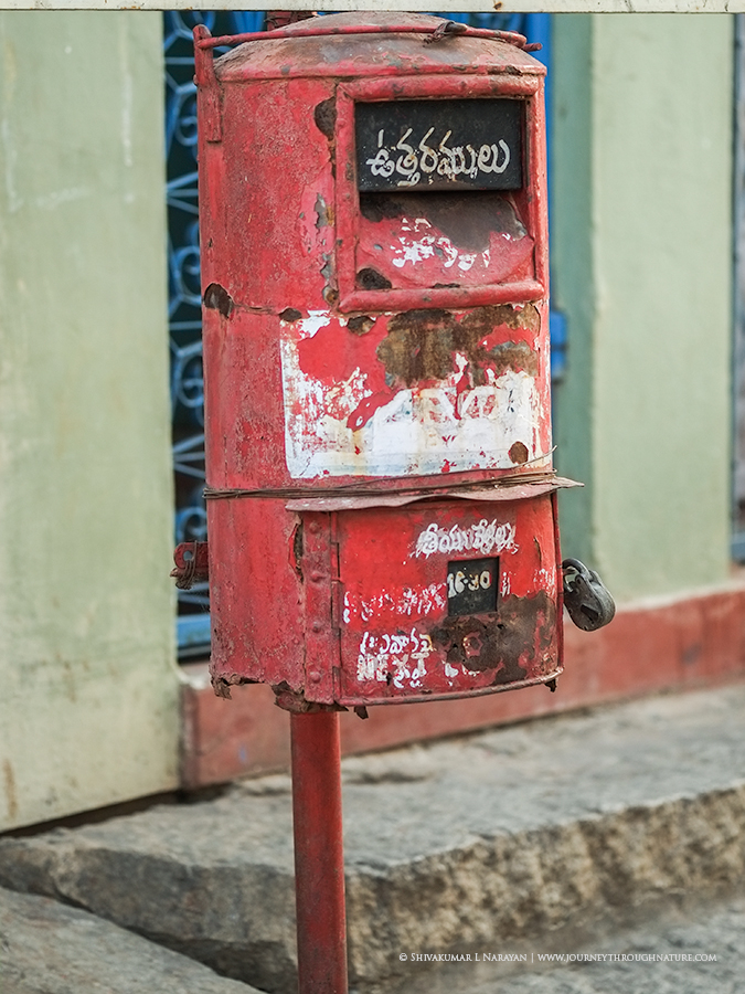 Abandoned post box near Lepakshi Temple