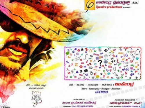 Uppi2 Movie Poster